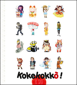 couv_kokekokko_produit_big-280x231