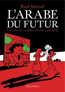arabe du futur