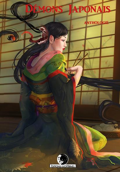 demons-japonais